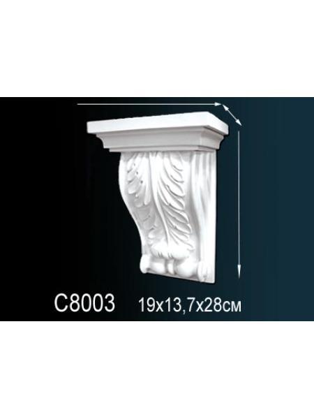 Консоль Perfect C8003
