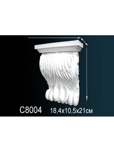 Консоль Perfect C8004