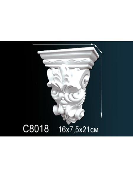 Консоль Perfect C8018