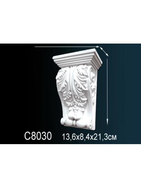 Консоль Perfect C8030