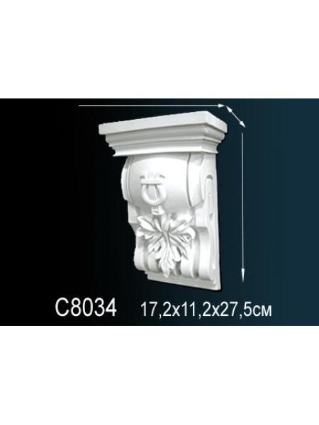 Консоль Perfect C8034
