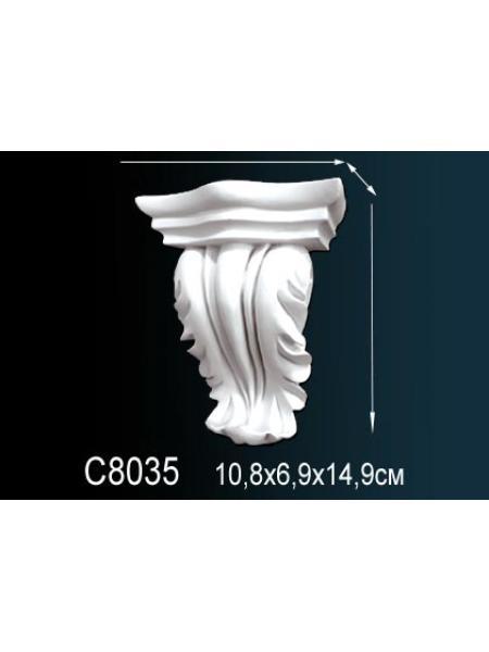 Консоль Perfect C8035