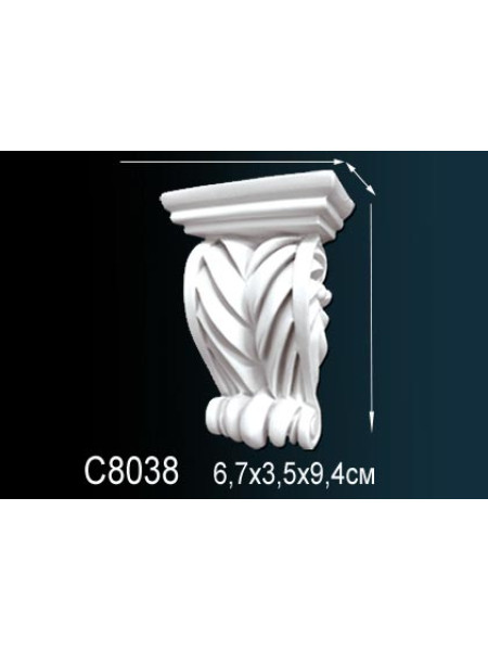 Консоль Perfect C8038
