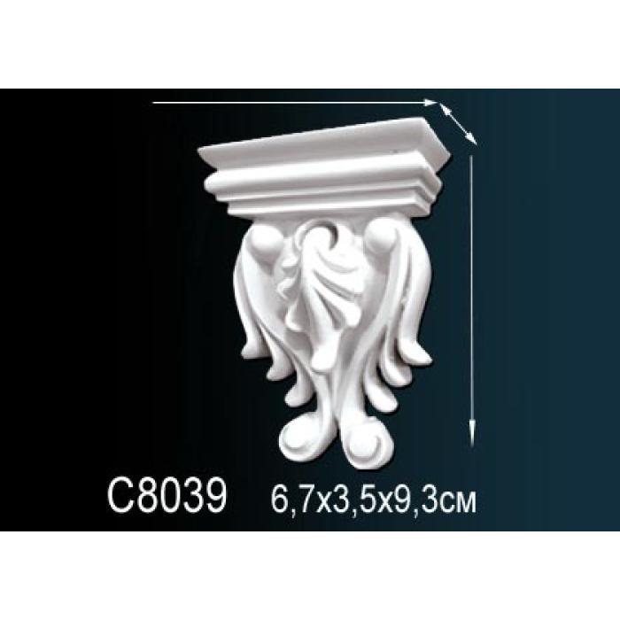Консоль Perfect® C8039