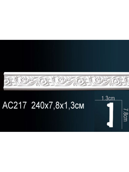 Молдинг Perfect AC217