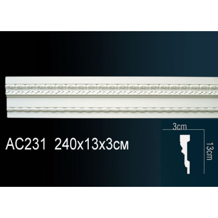 Молдинг Perfect® AC231
