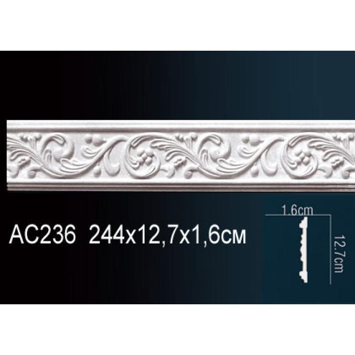 Молдинг Perfect® AC236