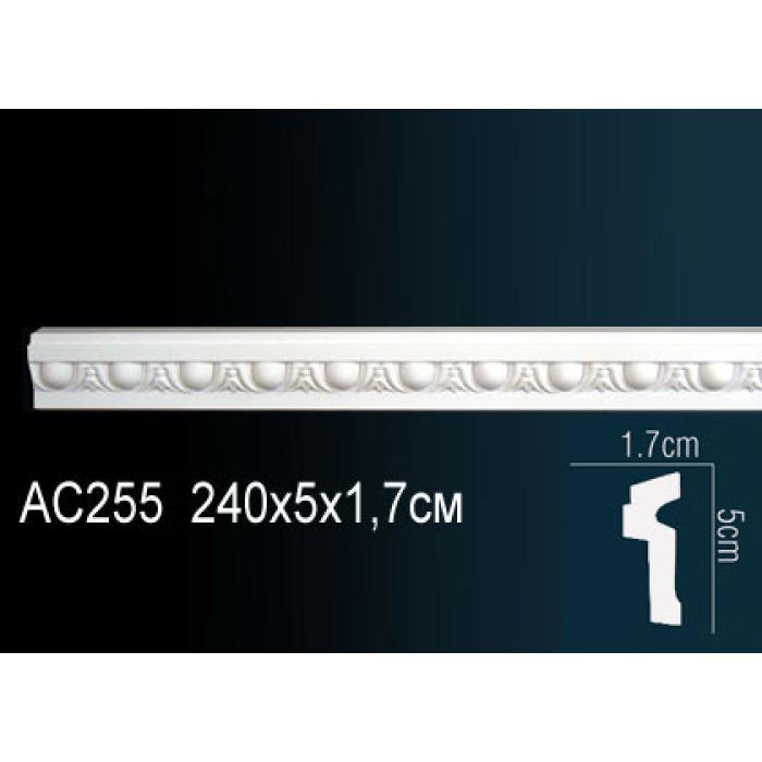 Молдинг Perfect® AC255