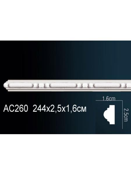 Молдинг Perfect AC260
