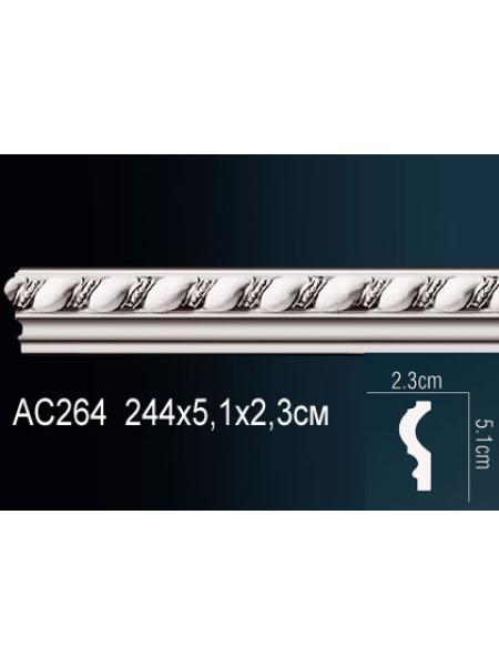AC 264 Perfect (51 мм/ 23 мм )