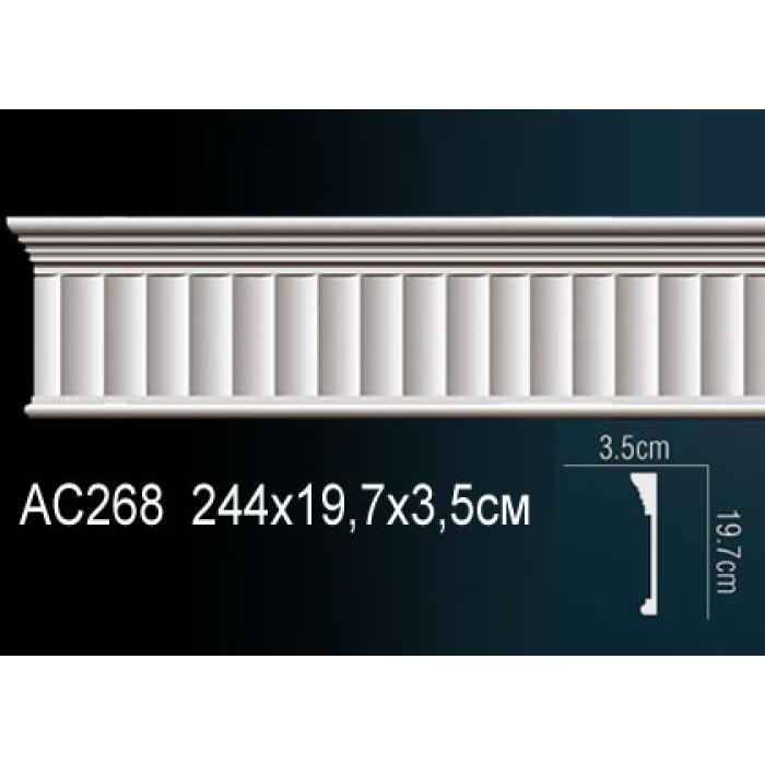 Молдинг Perfect® AC268