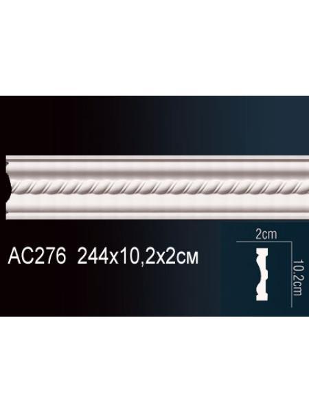 Молдинг Perfect AC276