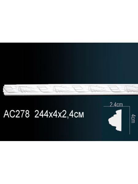 AC 278 Perfect (40 мм/ 24 мм )