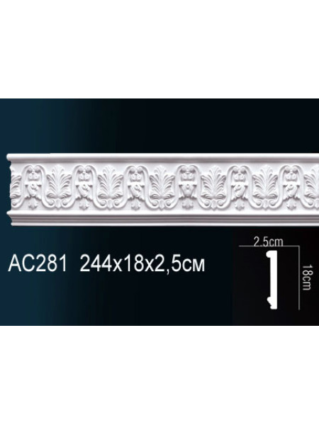 Молдинг Perfect AC281