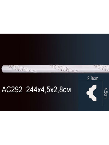 Молдинг Perfect AC292
