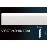 AD307 Perfect (100мм/12 мм)