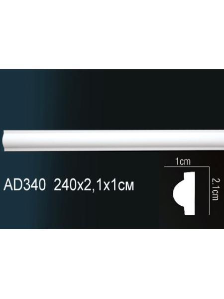 AD340 Perfect (21мм /10мм )