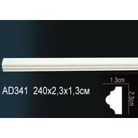 AD341 Perfect (25мм /15мм )