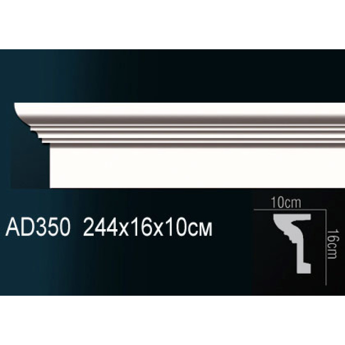 Молдинг Perfect® AD350