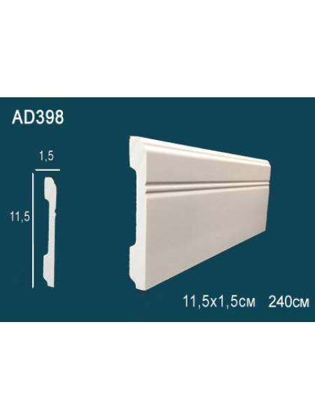 AD398 Perfect (115мм/15мм)