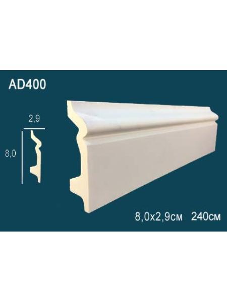 AD400 Perfect (80мм/29мм)