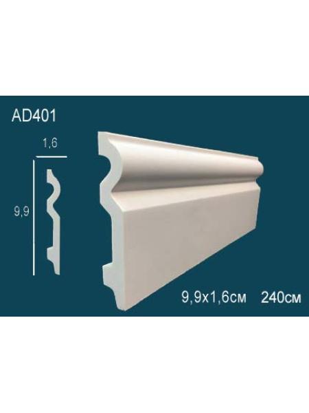 AD401 ( 99мм/16мм )