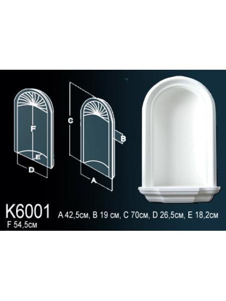 Ниша Perfect K6001