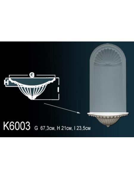 Ниша Perfect K6003
