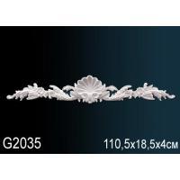 G2035 Декоративный элемент Perfect®