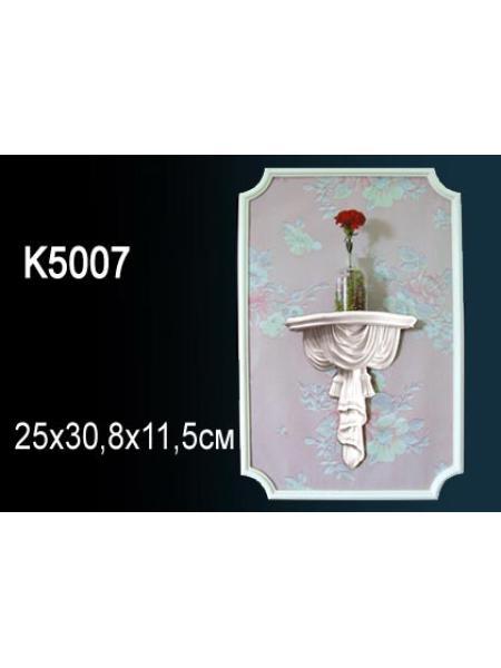 Декоративная полка Perfect K5007
