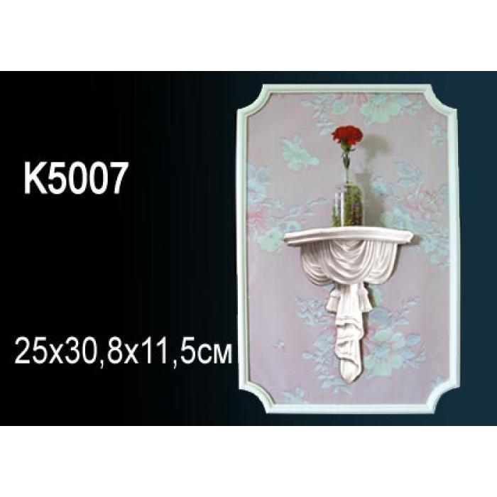 Декоративная полка Perfect® K5007