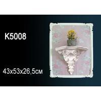 Декоративная полка Perfect K5008