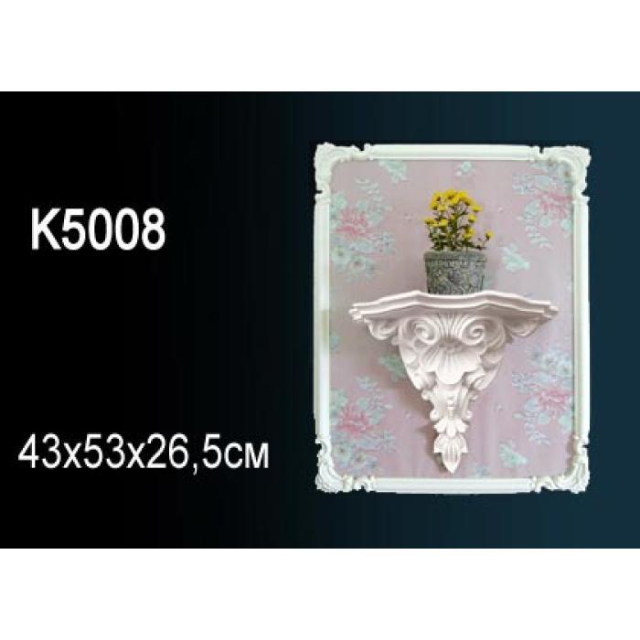 Декоративная полка Perfect® K5008