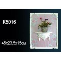 Декоративная полка Perfect K5016