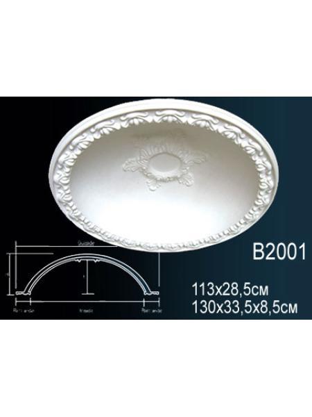 B2001( д— 1300 мм, г — 335 мм)