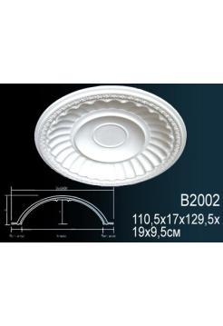 B2002 (1295 мм/ 190 мм)