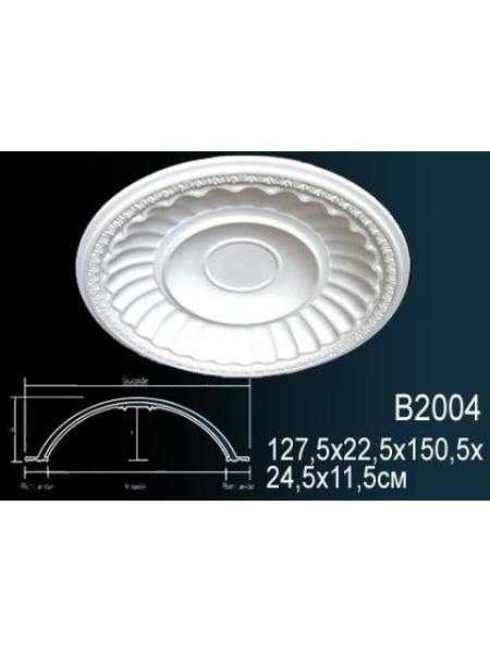 Купол Perfect B2004