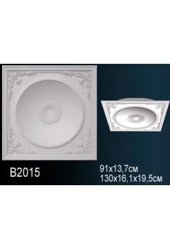B2015 (1300 мм/ 161 мм)