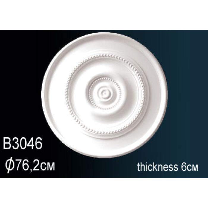 Розетка потолочная Perfect® B3046