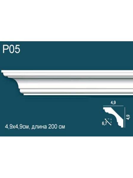 Потолочный плинтус (карниз) Perfect Plus® P05