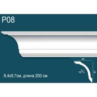 Потолочный плинтус (карниз) Perfect Plus® P08
