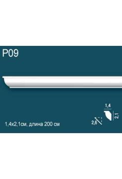 P09 Perfect Plus®(14 мм/21 мм)