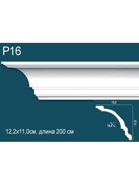 Потолочный плинтус (карниз) Perfect Plus® P16