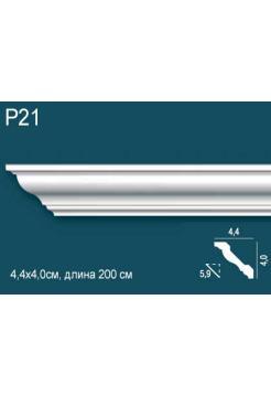 Потолочный плинтус (карниз) Perfect Plus® P21