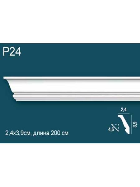 Потолочный плинтус (карниз) Perfect Plus® P24