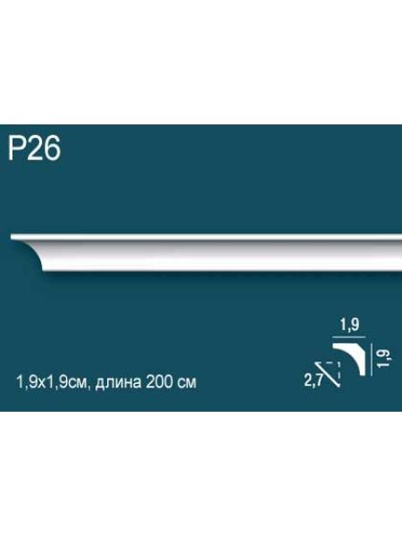 P26 Perfect Plus®(19 мм 19 мм)