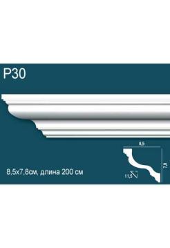Потолочный плинтус (карниз) Perfect Plus® P30