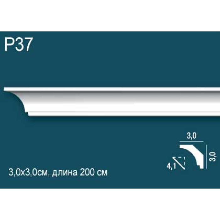 Потолочный плинтус (карниз) Perfect Plus® P37