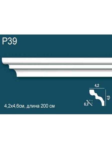 Потолочный плинтус (карниз) Perfect Plus® P39