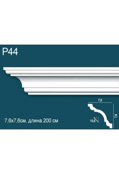 P44 Perfect Plus®(76 мм/ 76 мм)